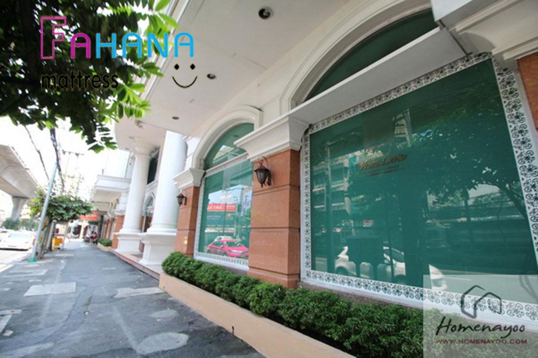 Hope Land Hotel & Residence Sukhumvit 46