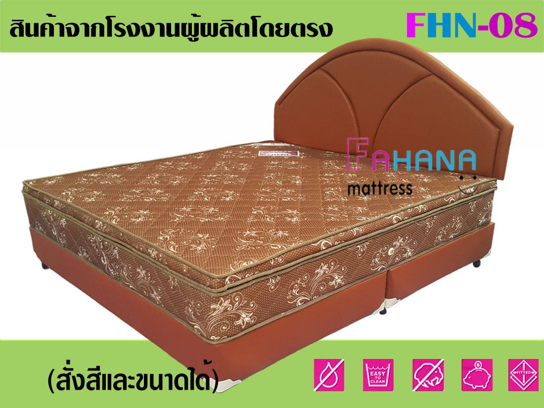 รูป เตียงบล็อคหัวโค้งพร้อมหัวเตียง fhn-08 ที่ 2