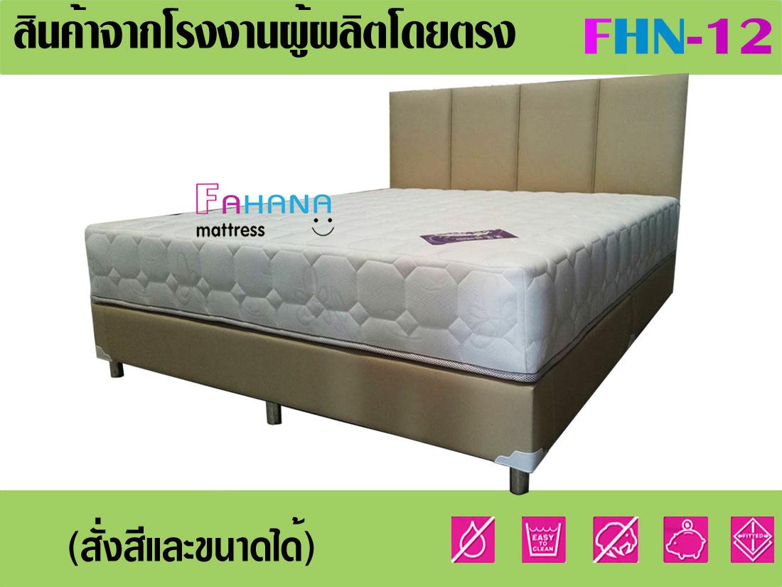 เตียงบล็อคโรงแรมโครงไม้ หุ้มหนัง หัวเบาะดึงลายร่อง (เฉพาะเตียง) fhn-12