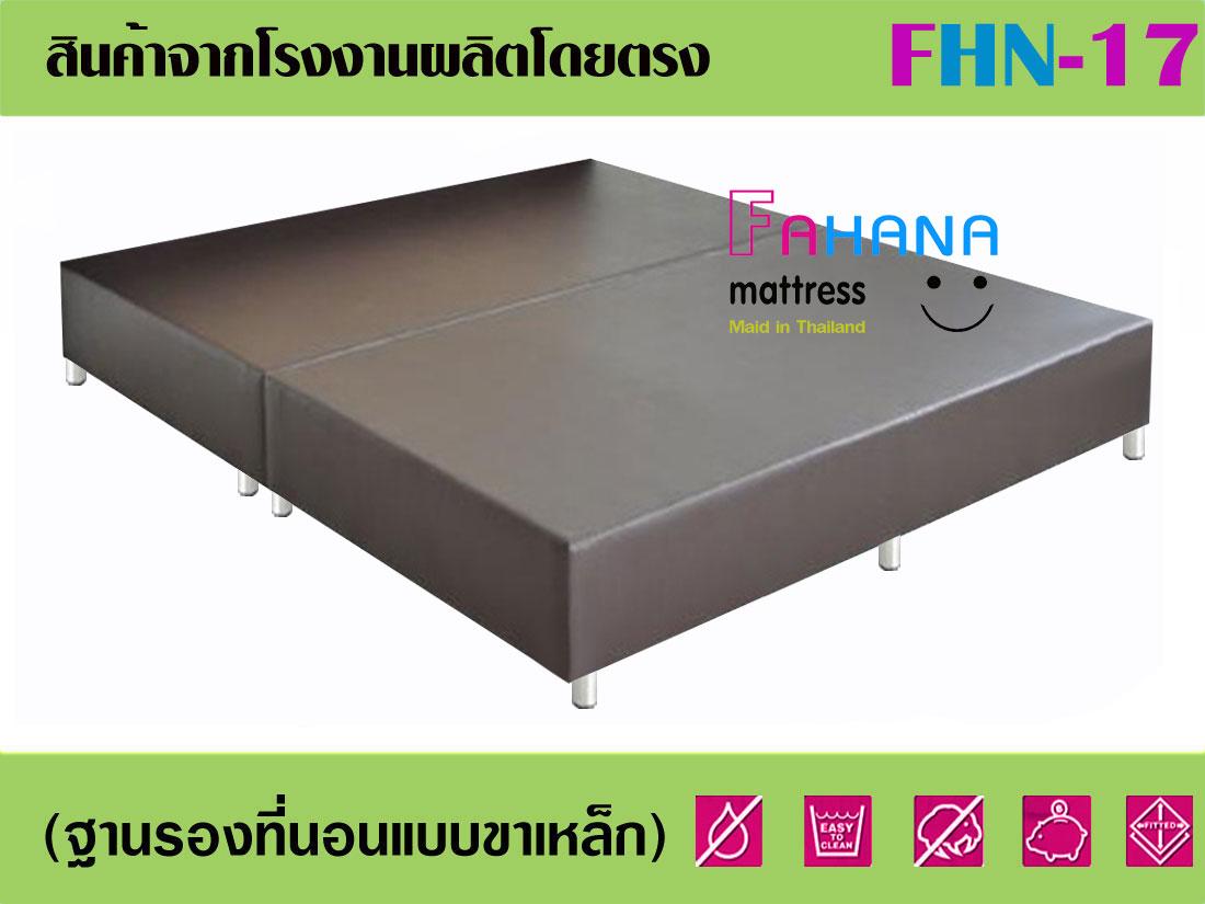 รูป ฐานรองที่นอนโครงไม้จริง หุ้มหนัง PVC ขาเหล็ก ราคาถูก (มีจำนวน ราคาส่งนะครับ) fhn-17 ที่ 2