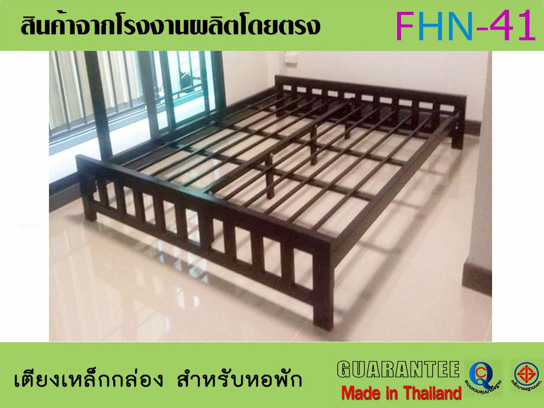 รูป เตียงเหล็กกล่องเสา 3 นิ้วหัวเบาะ ราคาถูกจริง fhn-41 ที่ 1