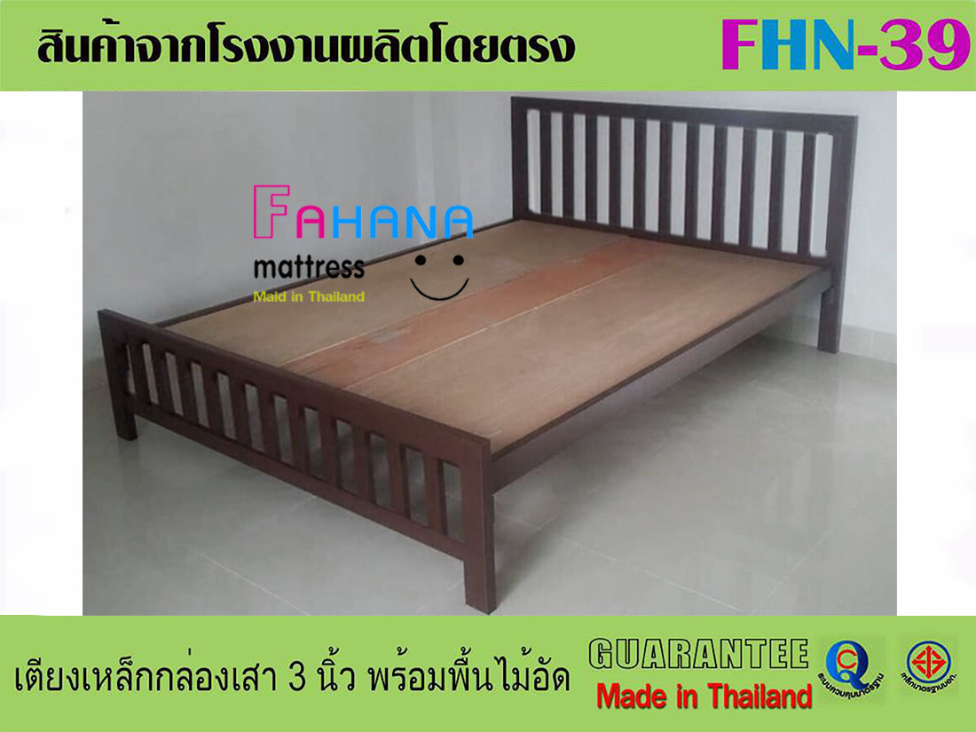 เตียงเหล็กกล่องเสา 3 นิ้ว ราคาถูก พร้อมพื้นไม้อัดหนา 10 มม(งานโครงการกรุณาแจ้ง ยินดีไห้ราคาพิเศษ ) fhn-39