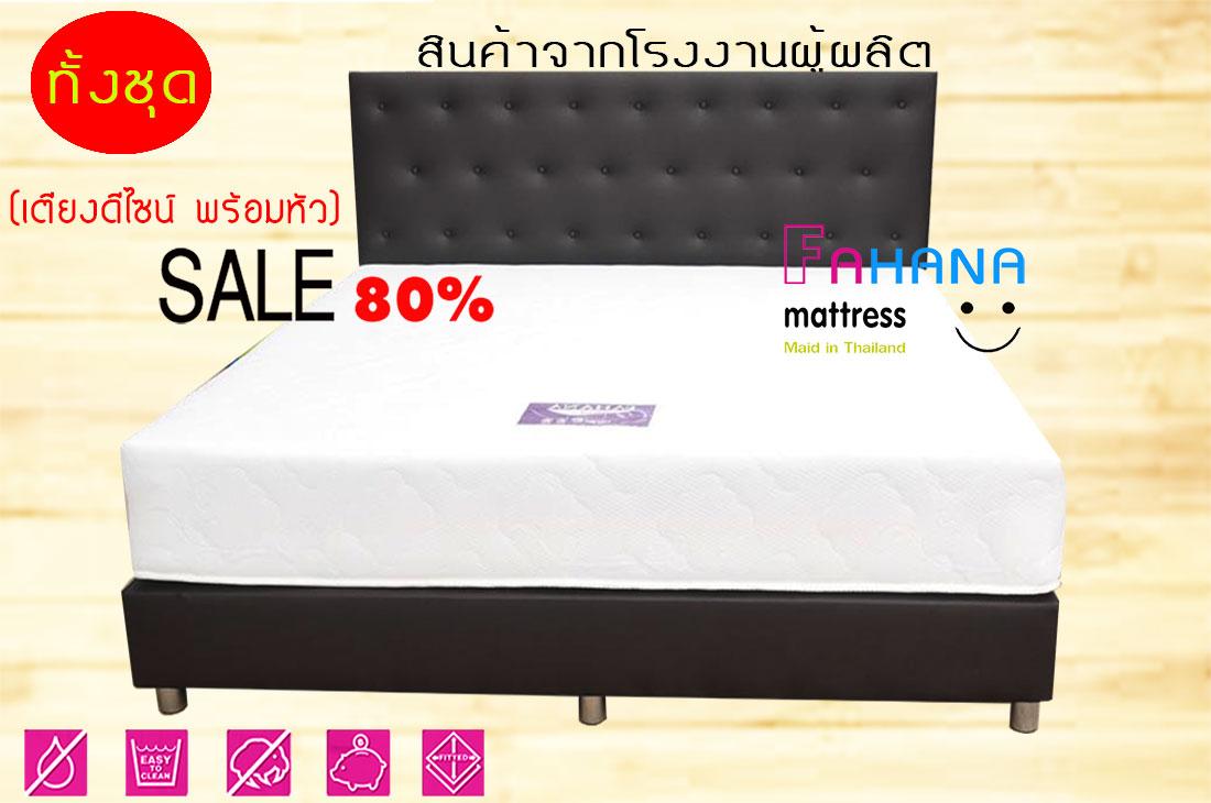 รูป (ทั้งชุด) เตียงบล็อคโครงไม้จริงหุ้มหนัง หัวตรงติดกระดุม พร้อมที่นอน Bonnell สปริง เกรดเอ ราคาถูกจริง ชุดโปร 03 ที่ 2